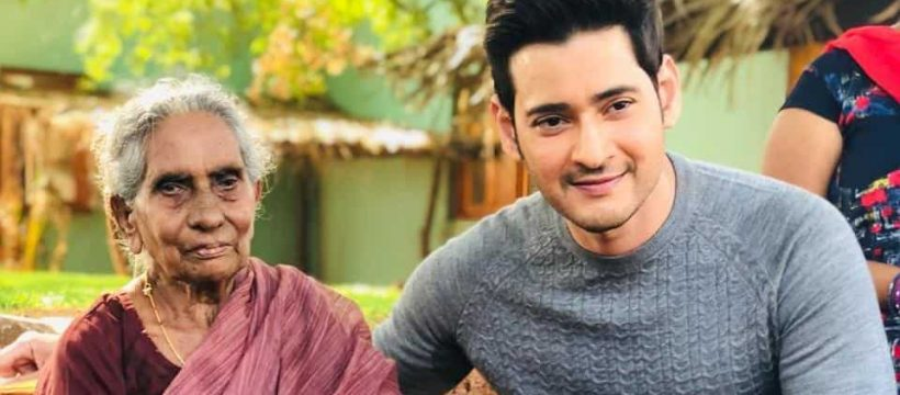 Mahesh Babu has a 106 year old fan, and this was his